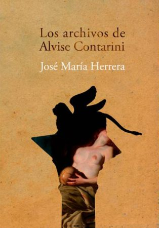 Archives of Alvise Contarini